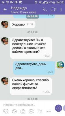otz-4-min